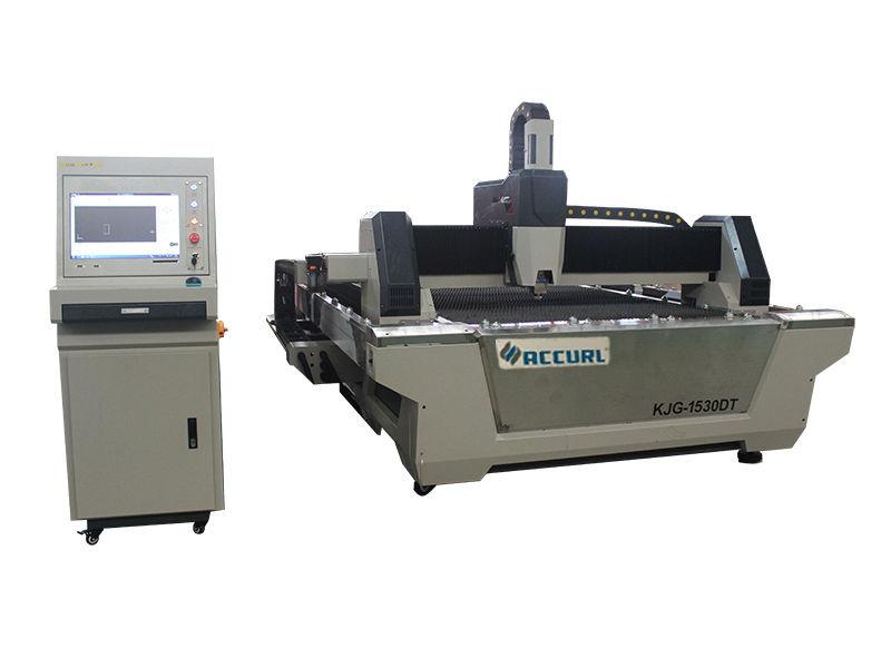 laser cutting machine with price